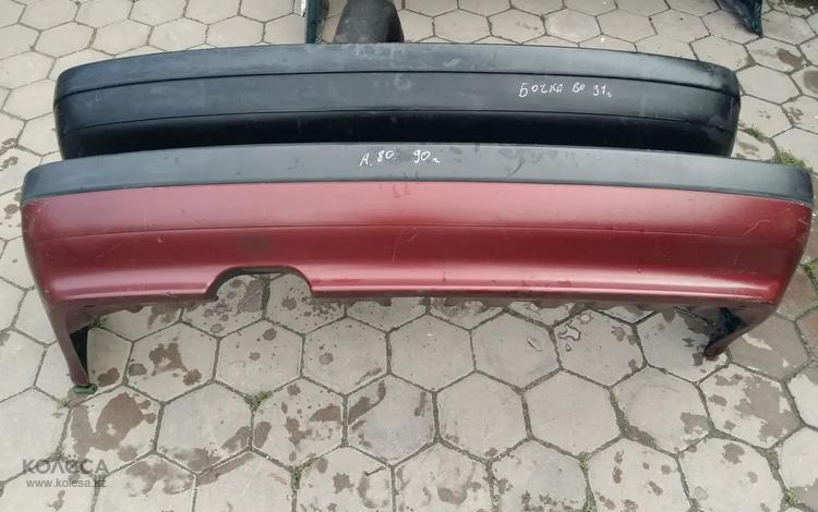Бампер задний на Ауди 80 Б3 за 10 000 тг. в Алматы