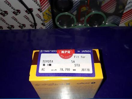Toyota запчасти двигатель (поршневые кольца) 5a за 13 000 тг. в Алматы – фото 2
