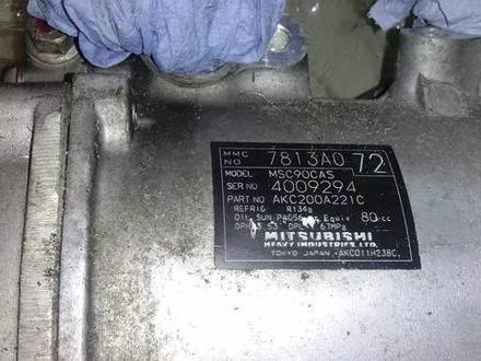 Компрессор кондиционера на Mitsubishi Outlander 2.4 за 65 000 тг. в Алматы – фото 2