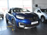 Renault Kaptur 2020 года за 11 022 300 тг. в Атырау