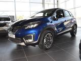 Renault Kaptur 2020 года за 11 022 300 тг. в Атырау – фото 4