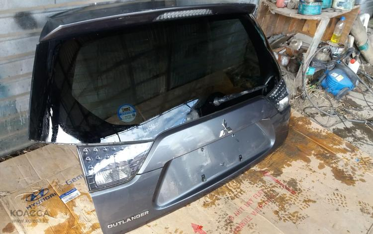 Крышка багажника Митсубиши Оутландера хл 2008гв за 10 000 тг. в Алматы