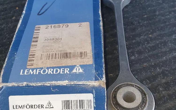 Стоики стабилизатора Ауди q7 за 16 000 тг. в Алматы