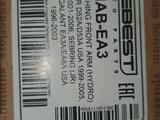 Новые опоры шаровой и сайлентблоки на Mitsubishi galant за 12 000 тг. в Усть-Каменогорск – фото 3