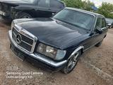 Mercedes-Benz S 260 1988 года за 1 100 000 тг. в Алматы – фото 3