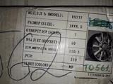 Диски R18 (5 150) Lexus новые диски за 138 000 тг. в Алматы – фото 5