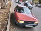 Audi 80 1988 года за 616 000 тг. в Алматы