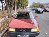 Audi 80 1988 года за 616 000 тг. в Алматы – фото 2