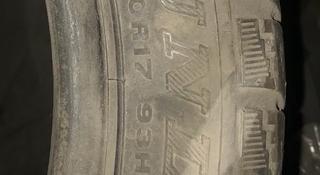 Липучка Dunlop за 40 000 тг. в Темиртау