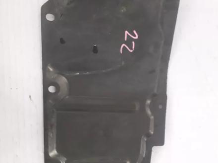 Защита двигателя Toyota Avensis. 51443-02050 в Алматы