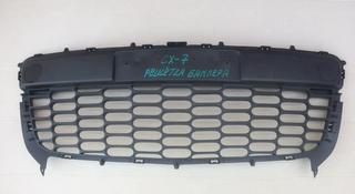 Решетка радиатора бампера нижняя центральная на Mazda CX-7, из Японии за 20 000 тг. в Алматы