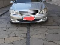 Mercedes-Benz S 350 2006 года за 5 900 000 тг. в Алматы