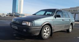 Volkswagen Passat 1991 года за 1 500 000 тг. в Талдыкорган