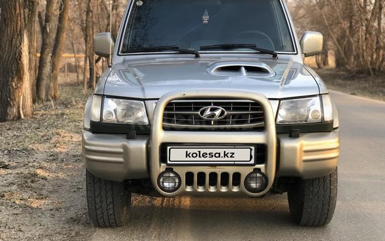 Hyundai Galloper 2001 года за 2 100 000 тг. в Алматы