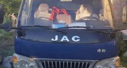 JAC  5045 2007 года за 4 300 000 тг. в Усть-Каменогорск