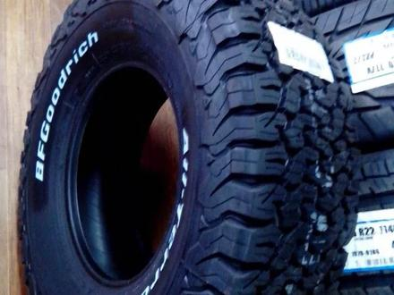 Новые шины 275-65 r17 bfgoodrich All Terrain AT ko2 за 77 000 тг. в Алматы