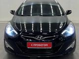 Hyundai i40 2013 года за 7 950 000 тг. в Костанай – фото 5
