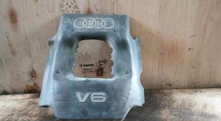 Верхняя защита двигателя на Audi a6 1997-2004 год за 3 000 тг. в Алматы