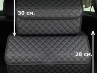 Саквояж. Органайзер (Сумка) для багажника Eva-Mamo (EM) за 12 000 тг. в Алматы