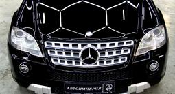 Mercedes-Benz ML 350 2011 года за 11 300 000 тг. в Алматы