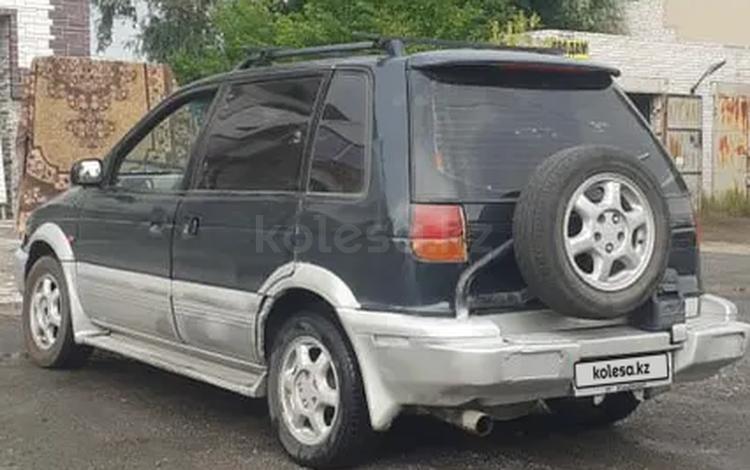 Mitsubishi RVR 1995 года за 1 100 000 тг. в Семей
