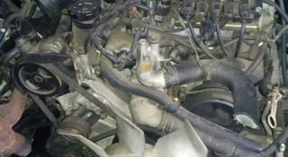 Двигатель на Мицубиси Монтеро Спорт (Делика) в Алматы