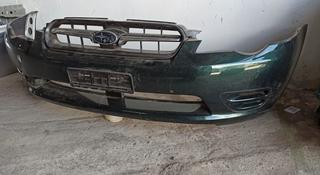 Передний бампер Subaru Legacy Outback BL BP за 39 000 тг. в Нур-Султан (Астана)
