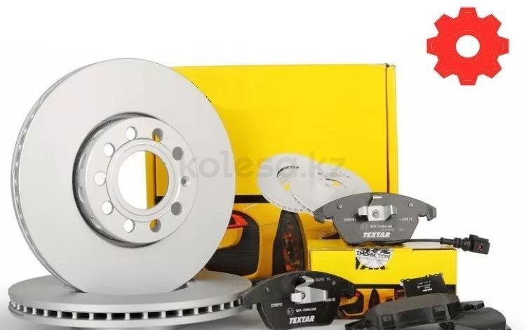 Тормозные диски на Ниссан Патфайндер r50 за 21 375 тг. в Алматы