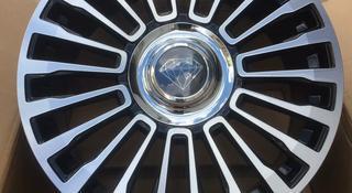 Топовые диски на Range Rover Sport 20/5/120 за 370 000 тг. в Алматы