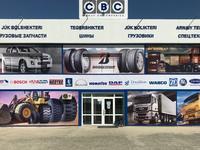 Грузовые, крупногабаритные шины, и шины для спецтехники в СВС-Атырау в Атырау