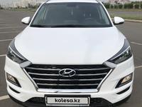 Hyundai Tucson 2019 года за 10 500 000 тг. в Нур-Султан (Астана)