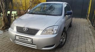 Toyota Corolla 2002 года за 3 100 000 тг. в Алматы