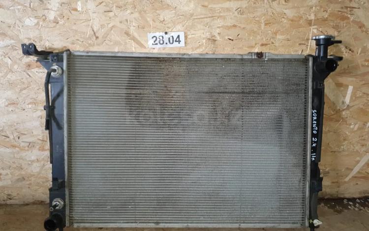 Радиатор основной за 49 500 тг. в Алматы