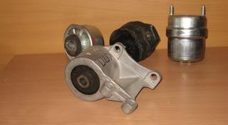 Подушка двигателя и КПП за 4 000 тг. в Костанай