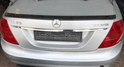 MB Group центр авторазбора Mercedes-Benz в Алматы – фото 2