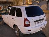 ВАЗ (Lada) 1117 (универсал) 2012 года за 750 000 тг. в Петропавловск