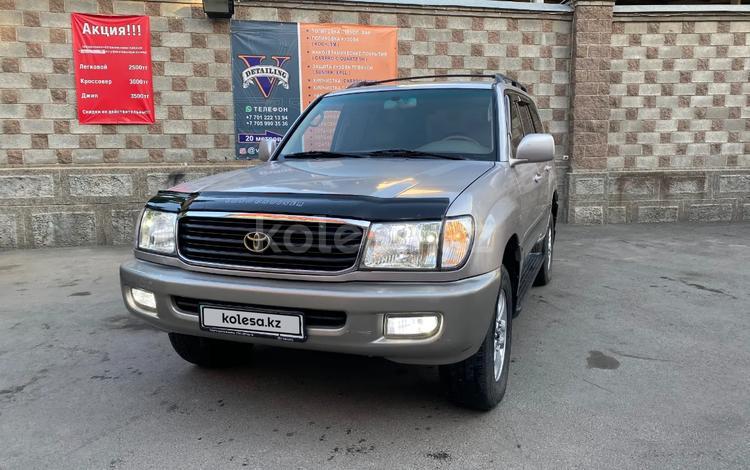 Toyota Land Cruiser 2000 года за 5 000 000 тг. в Алматы
