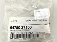 Датчик давления масла Hyundai Accent 10-17 за 3 500 тг. в Алматы