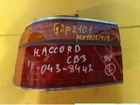 Фонари задние оригинал б/у на Honda Accord CB3 1989-1993 седан… за 9 400 тг. в Усть-Каменогорск