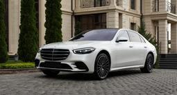 Mercedes-Benz S 450 2020 года за 105 427 000 тг. в Алматы