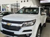 Chevrolet TrailBlazer 2020 года за 15 490 000 тг. в Шымкент