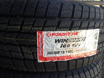 Автошины зимние новые Roadstone WinGuard Ice SUV 265/60R18 110Q за 32 000 тг. в Алматы