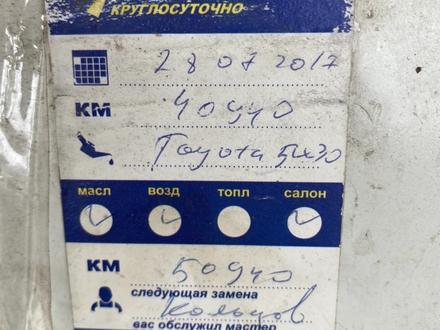 Капот за 85 000 тг. в Алматы – фото 4