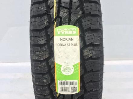 Nokian Rotiiva AT за 55 100 тг. в Алматы