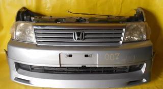 Телевизор радиатора Хонда Степвагон Honda Stepwgn в Алматы