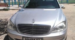 Mercedes-Benz S 350 2005 года за 6 000 000 тг. в Кызылорда