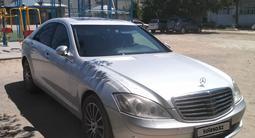 Mercedes-Benz S 350 2005 года за 6 000 000 тг. в Кызылорда – фото 2