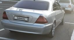 Mercedes-Benz S 500 2002 года за 2 999 999 тг. в Алматы