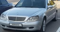 Mercedes-Benz S 500 2002 года за 2 999 999 тг. в Алматы – фото 3