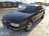 Audi 80 1993 года за 2 000 000 тг. в Кызылорда